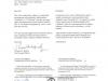 certificado-iridium-mipro